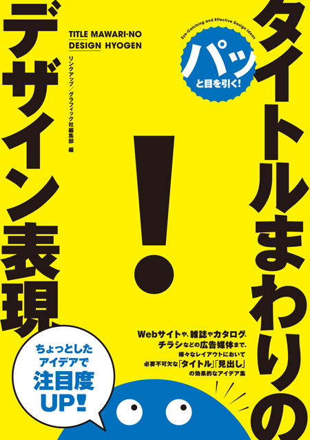 mewohiku_cover_161213_OL.indd