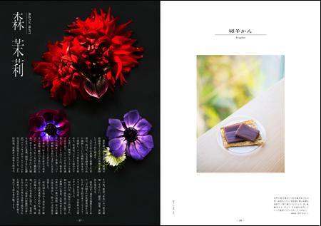 ogai_lady_book_02.jpg