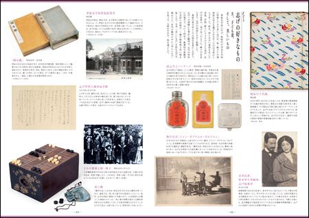 ogai_lady_book_03.jpg