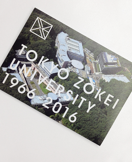 zokei50th_02